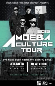 Amoeba Culture Tour 2015 Poster