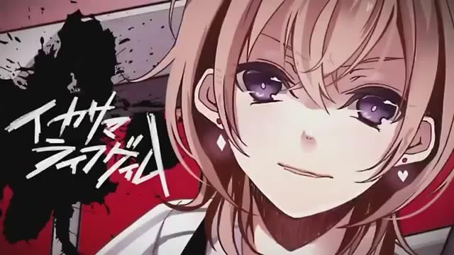 """イカサマライフゲム (Ikasama Life Game)"""" feat. GUMI"""
