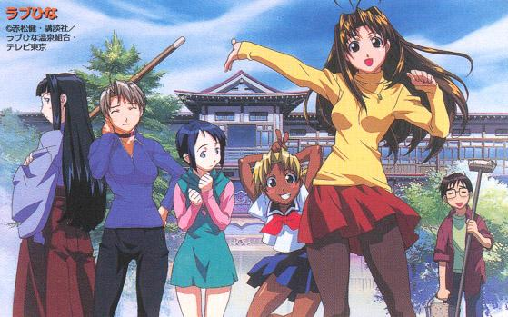 The cast of Love Hina