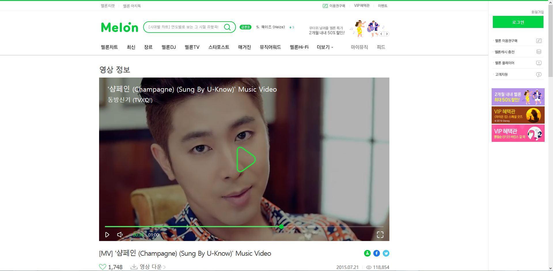 Melon South Korean Music Portal