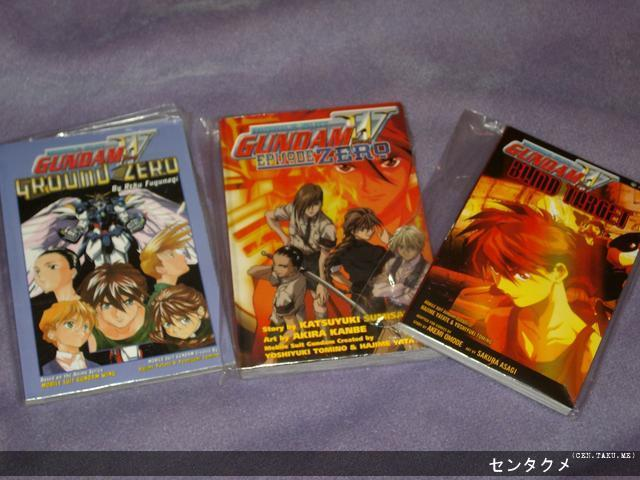 Gundam Wing side story manga entires (from left to right): Ground Zero, Episode Zero, and Blind Target